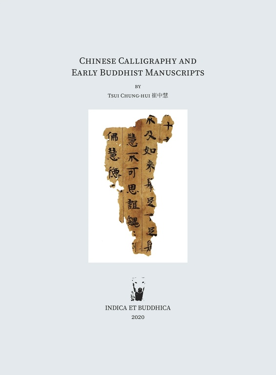 Chinese Calligraphy and Early Buddhist Manuscripts – Cover